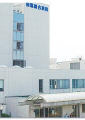 医療法人寳樹会 仙塩総合病院