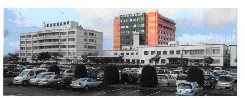 医療法人将道会 総合南東北病院