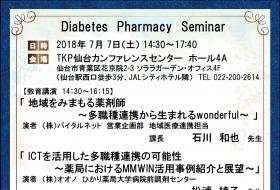 Diabates Phamacy Seminar